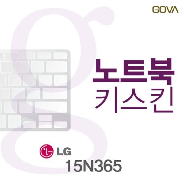 고바스킨 LG AB형 LG 15N365 용 노트북키스킨