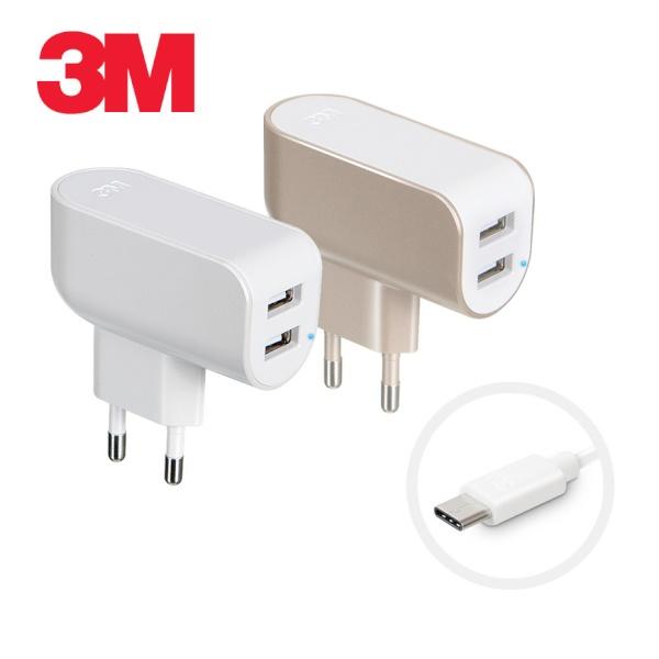 USB 2포트 C타입 충전기 (5V/2.4A/1.5M) [SPUL-AH2400] [색상선택] [화이트]