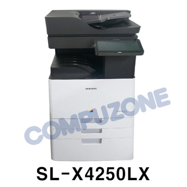 MX4 SL-X4250LX A3 컬러디지털 복합기 (데스크포함/팩스포함)