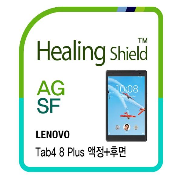 레노버 탭4 8 플러스 [AG Nanovid 저반사 지문방지 액정보호필름 1매+후면 버츄얼스킨 매트 보호필름 2매]