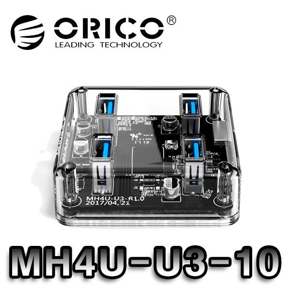 오리코 MH4U-U3-10 (USB3.0허브/4포트/무전원) [1M/투명]