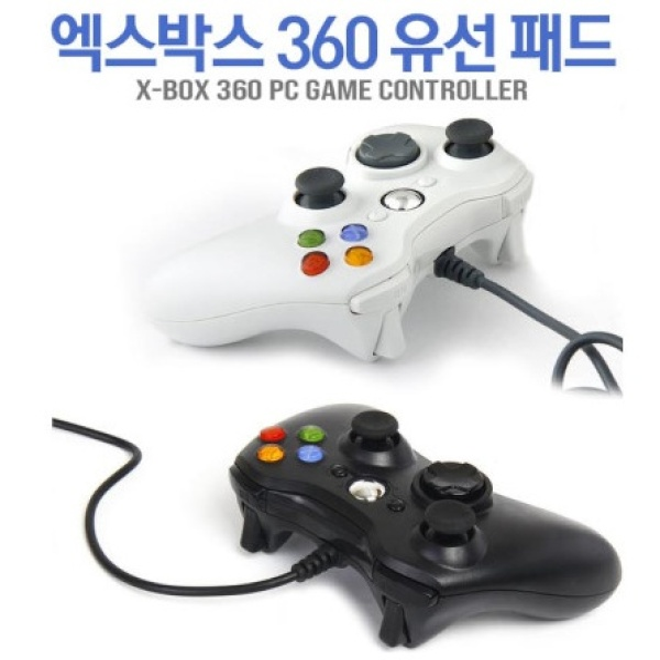 XBOX360 호환 PC용 게임 패드 [엑박 360 유선 컨트롤러] [제품선택] [블랙/벌크타입]