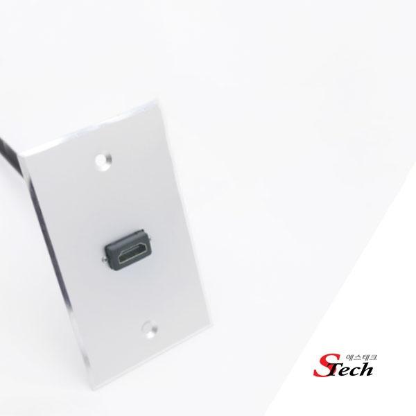 STech 벽면 부착용 플레이트, HDMI 1포트 [줄타입/0.3M] [조립형] [알루미늄]