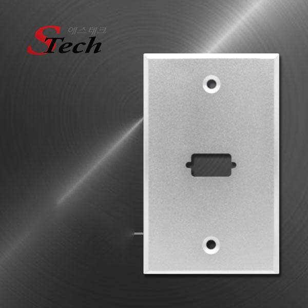 STech 벽면 부착용 판넬, HDMI 1구 [비조립형/커넥터 미포함] [알루미늄]