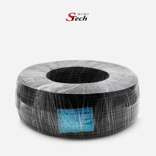 STech 영상/전원 케이블(보급형), 3P 실드 [200M/블랙]