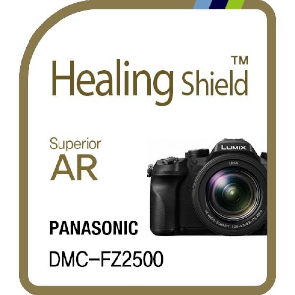 파나소닉 루믹스 DMC-FZ2500 Superior AR 고화질 액정보호필름 1매 + 저반사 추가증정필름1매
