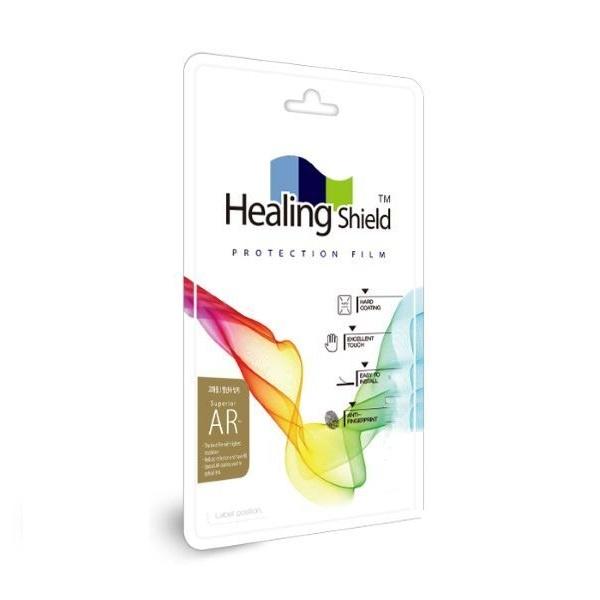 리코 GR II Superior AR 고화질 액정보호필름 1매 + 저반사 추가증정필름1매