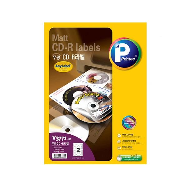 CD-R 애니라벨 V3771-100 [2칸/100매/무광][사이즈:φ118/φ41]