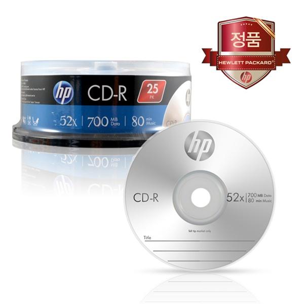CD-R, 52배속, 700MB [케익/25매]