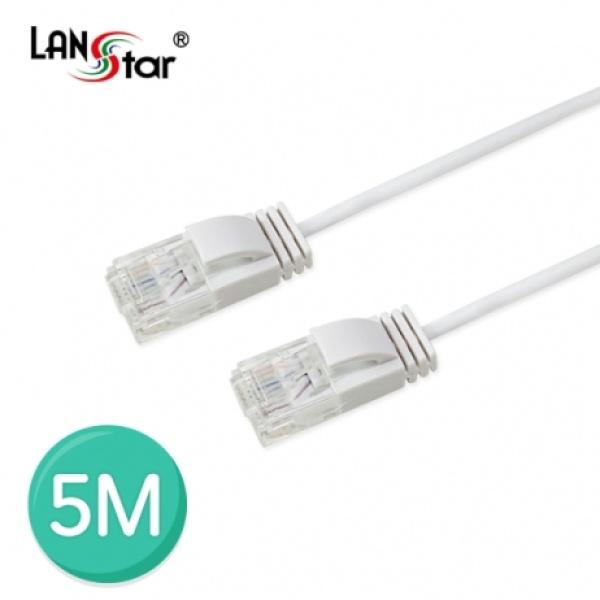 랜스타 CAT.6A UTP 초슬림 랜케이블 [5M/화이트] [LS-6A-UTP-5MW]