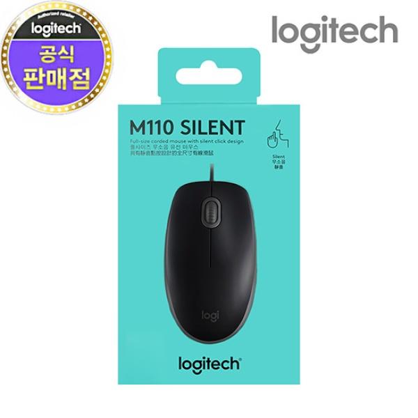 유선 광마우스, M110 무소음 [로지텍코리아정품] [블랙/USB]