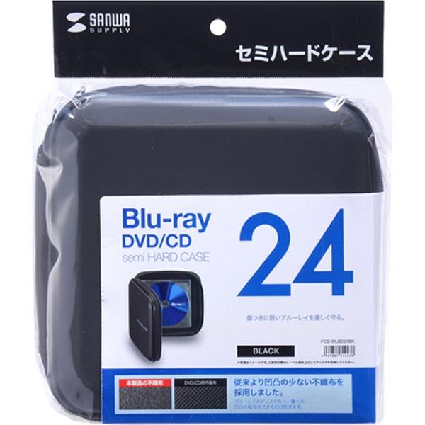 FCD-WLBD24BK 세미하드 블루레이/CD/DVD 케이스 (24매)