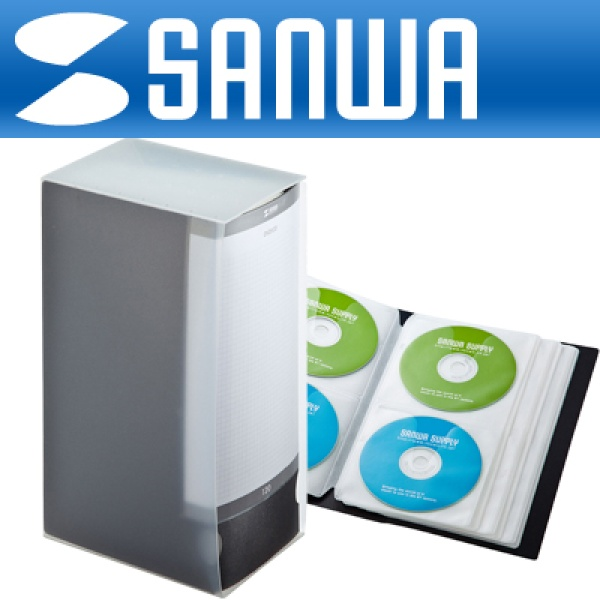 FCD-FL120BK 파일형 CD/DVD 케이스 (120매)