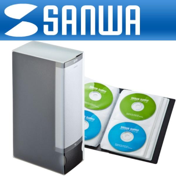 FCD-FL96BK 파일형 CD/DVD 케이스 (96매)