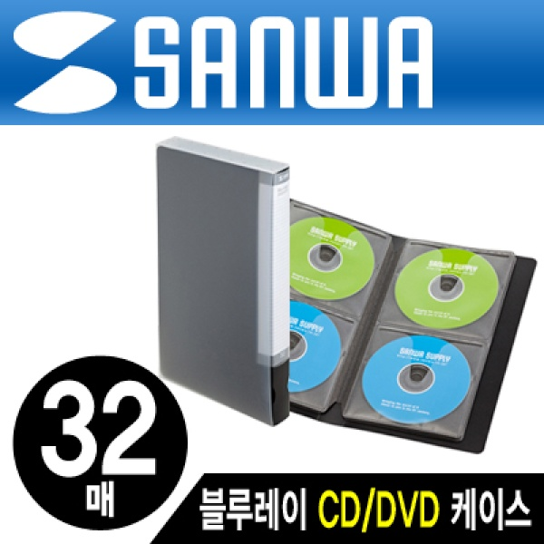 FCD-FLBD32BK 파일형 블루레이/CD/DVD 케이스 (32매)