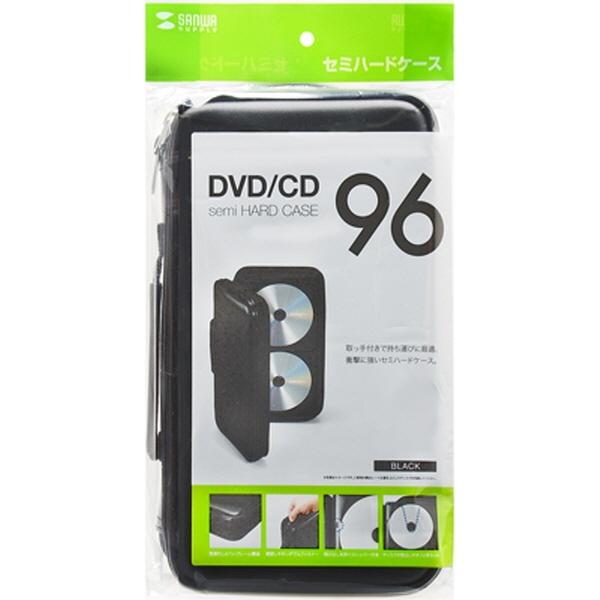 FCD-WL96BK 세미하드 CD/DVD 케이스 (96매)