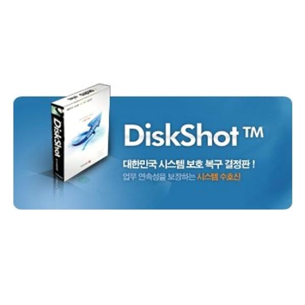 디스크샷™ 엣네트 코어 (DiskShot™ @Net Core) [기업 및 공공기관용/라이선스]
