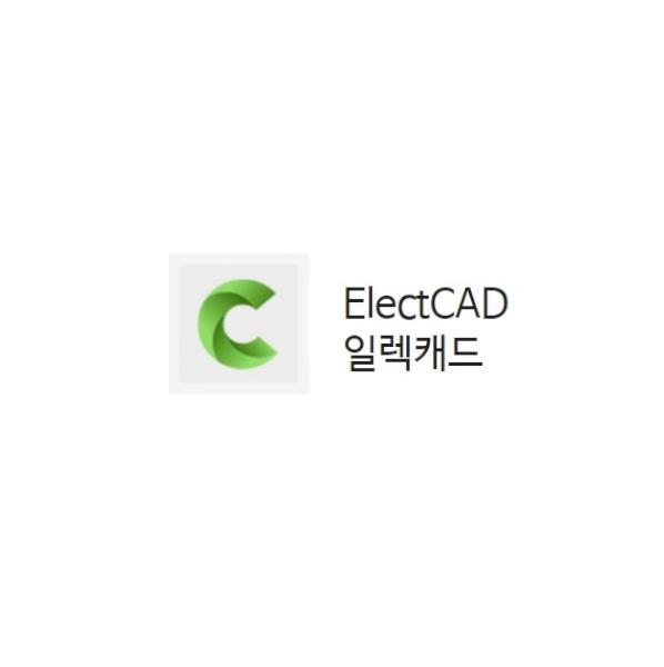 ElectCAD(일렉캐드) [기업용/패키지/영구형] (캐디안 2010 Pro 보유고객만 사용 가능)