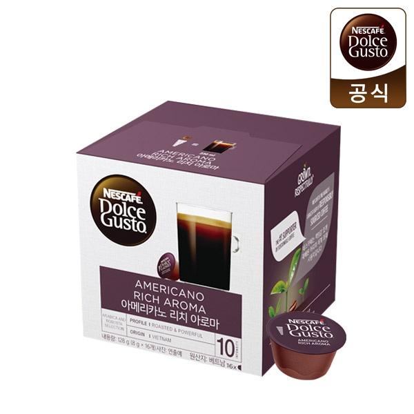네슬레 네스카페 커피캡슐 [제품선택] 아메리카노 리치 아로마 (16캡슐)