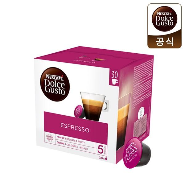 네슬레 네스카페 커피캡슐 [제품선택] (대용량) 에스프레소 매그넘팩 (30캡슐)