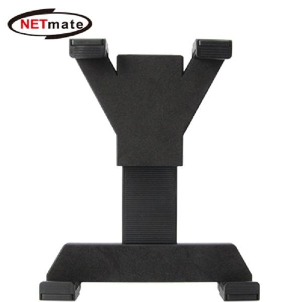 넷메이트 거치대용 태블릿PC 브라켓 NM-TPM08