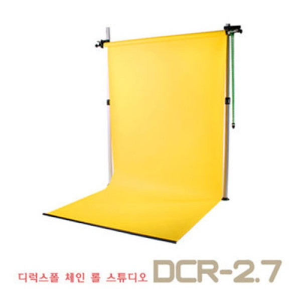 디럭스폴 체인 롤 스튜디오 DCR-2.7 [유쾌한생각공식판매처]