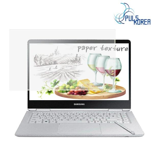 액정보호필름, 저반사(AG) 종이질감 [1매] 삼성 노트북 펜15 NT950QAA