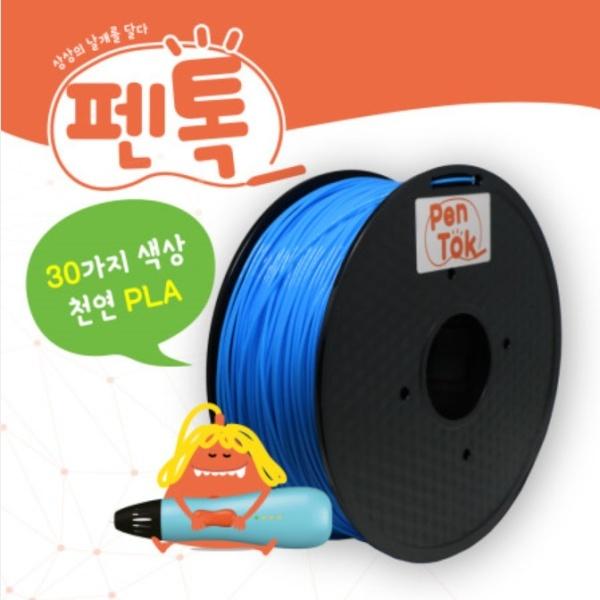 펜톡 PLA 롤 필라멘트 (1KG/PLA) E-Black 검정