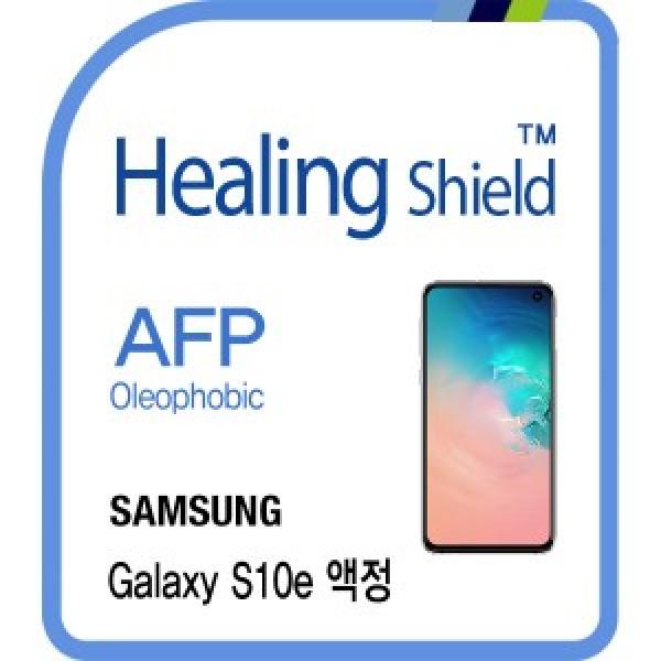 삼성 갤럭시 S10e AFP 올레포빅 액정보호필름 2매(평면커버용)+후면(무광) 보호필름 1매