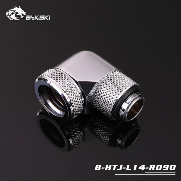 B-HTJ-L14-RD90(90도 14mm PETG 피팅)