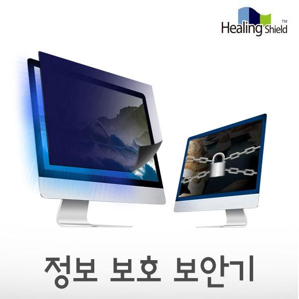 정보보호 보안기, 힐링쉴드 24.0W [24형 와이드 A타입]