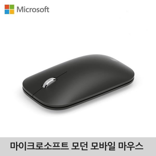 [인쇄전용모델] 블루투스 블루트랙마우스, Modern Mobile Mouse (모던 모바일 마우스) [MS코리아정품] [블랙]