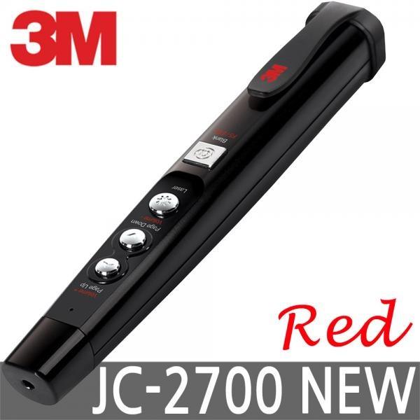 [인쇄전용모델] 프리젠터, JC-2700 New [블랙]