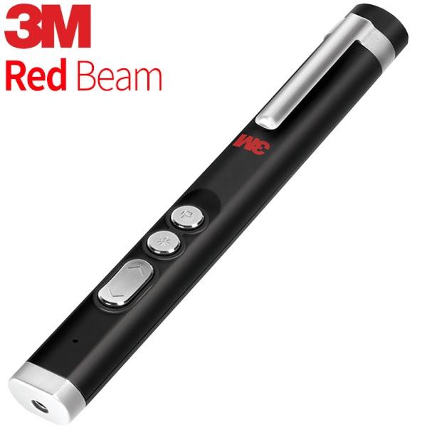 [인쇄전용모델] 프리젠터, JC-2700S New [블랙] ▶ JC-2700S  후속모델 ◀