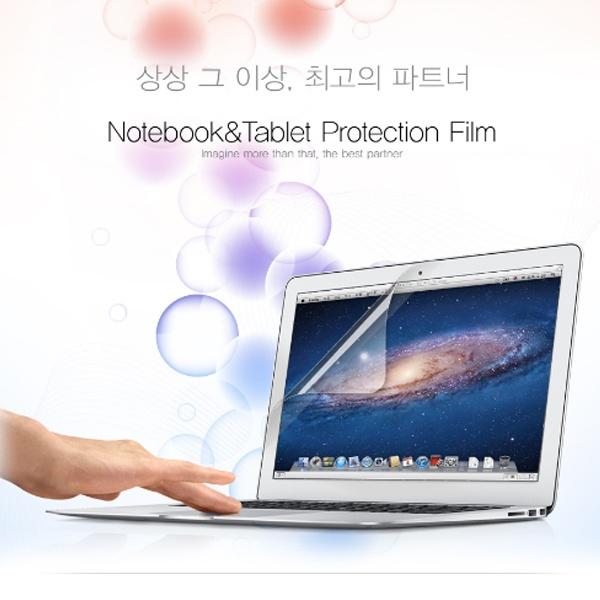 액정보호필름, 저반사(AG) [클리너증정] 삼성 NT930XBE