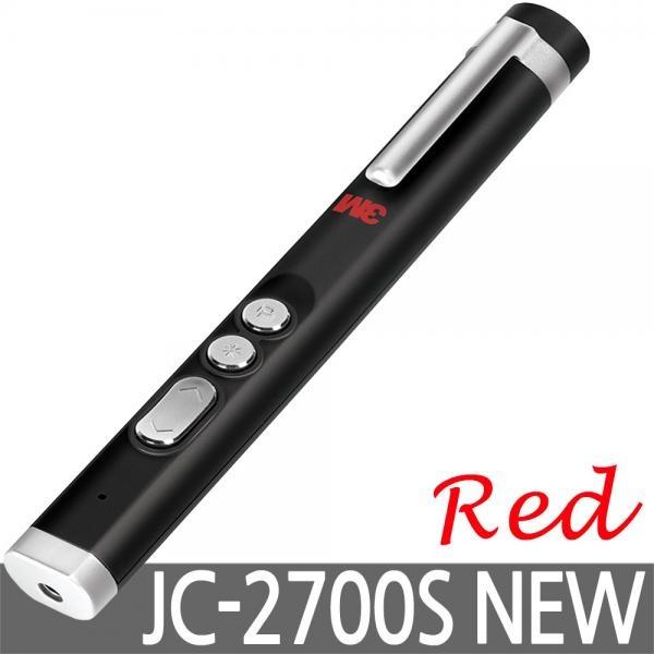 [개인이니셜모델] 프리젠터, JC-2700S New ▶ JC-2700S  후속모델 ◀ [블랙]