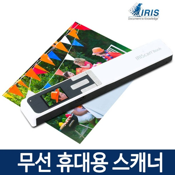 IRIScan Book5 충전식 무선 휴대용스캐너