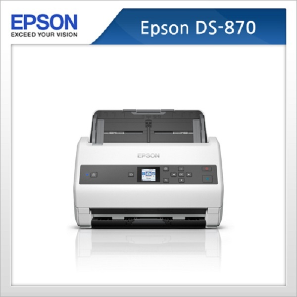 DS-870 양면 고속 스캐너