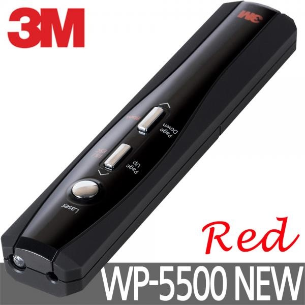프리젠터, WP-5500 New [블랙]▶ WP-5500 Plus 후속모델 ◀