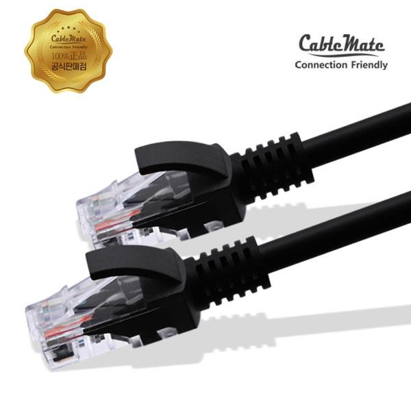 케이블메이트 CAT.6 UTP 랜케이블 1.5M [블랙/CM-LB03]