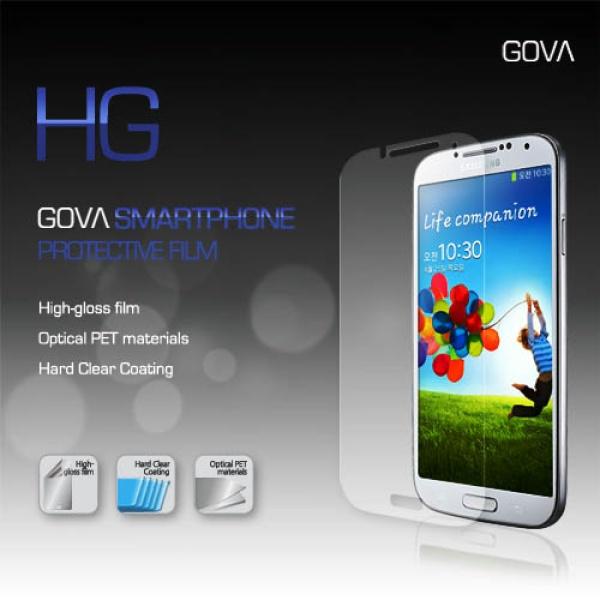 [GOVA(HG) 스마트폰 보호필름 고광택 1매] (애플) [옵션 선택] IPhone X/XS/5.8