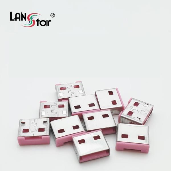 랜스타 USB포트 잠금장치 전용 보안 커넥터 [핑크/10개] [LS-USBLOCK-P]