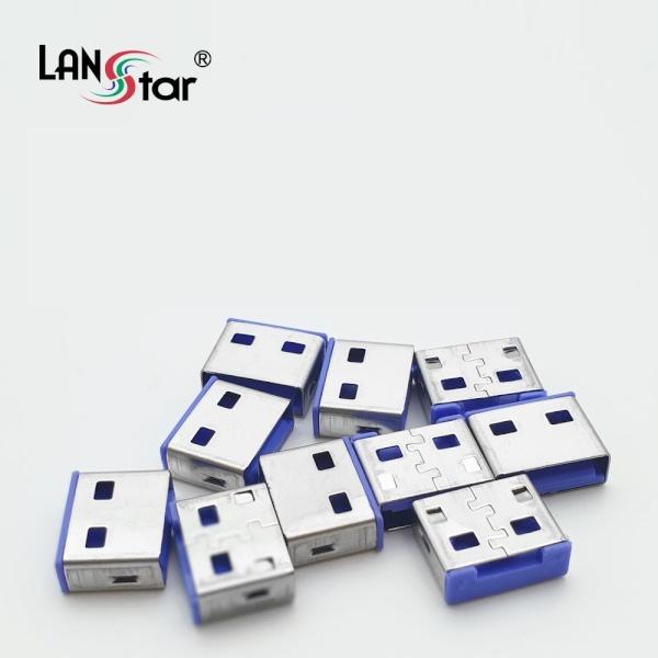 랜스타 USB포트 잠금장치 전용 보안 커넥터 [블루/10개] [LS-USBLOCK-B]