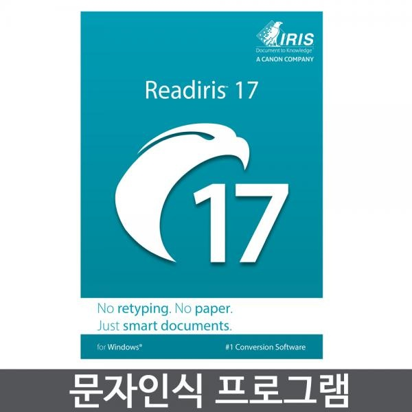 Readiris Pro 17 OCR [기업용/패키지/영구]