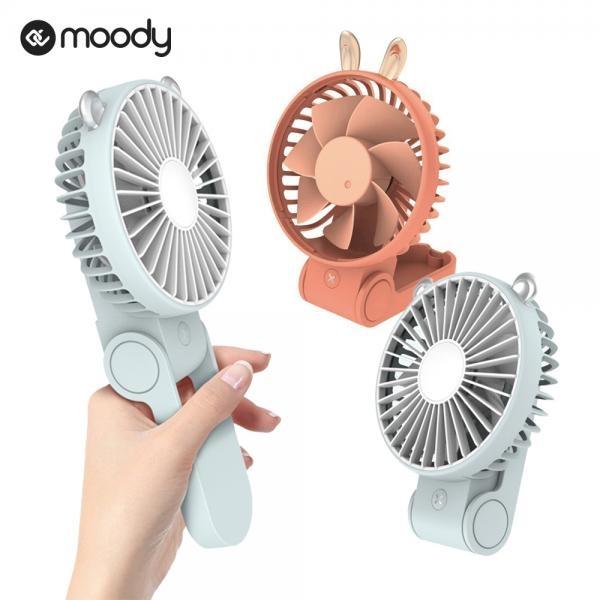 무디 폴더블 휴대용선풍기 탁상용 미니선풍기