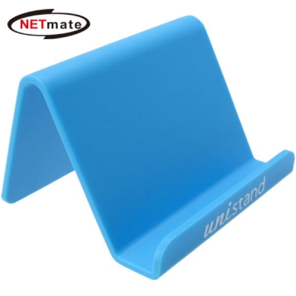 넷메이트 휴대용 모바일 거치대 [색상선택] [블루/NMA-LM20]
