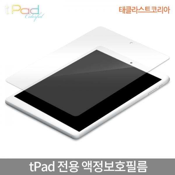 태클라스트코리아  tPad 전용 액정보호필름(벌크포장)