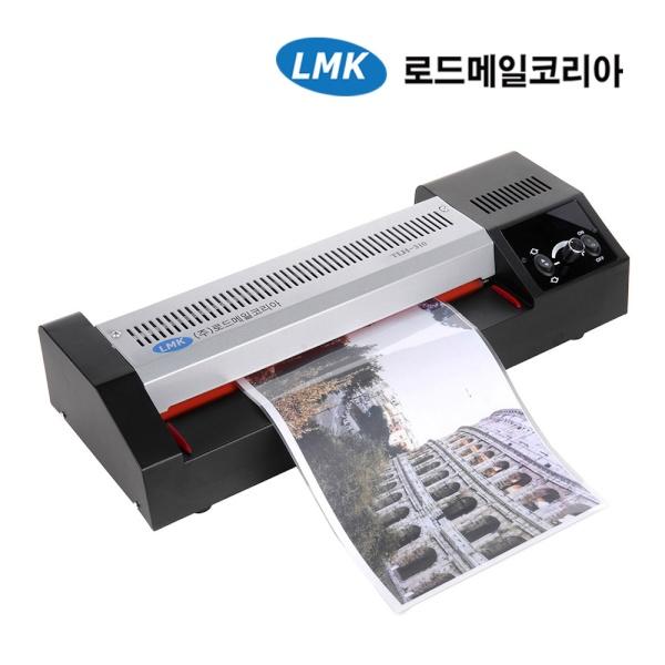 [코팅기] TLH-310 A3 (코팅지 100매 증정)