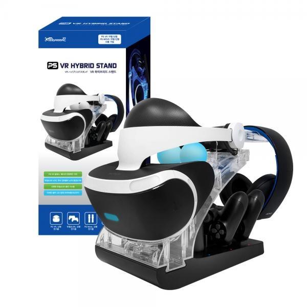 PS4 VR 하이브리드 스탠드