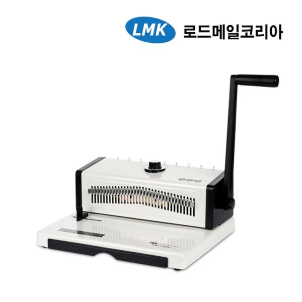 [와이어링제본기] BM-3300W (링100개+표지100매 증정)